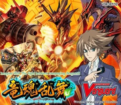 Cardfight!! Vanguard VGE-BT02 'Onslaught of the Dragon Souls' English Booster Box