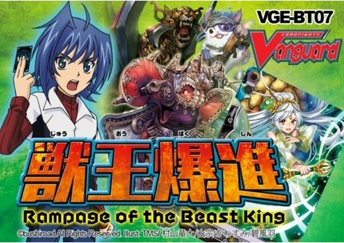 Cardfight!! Vanguard VGE-BT07 'Rampage of the Beast King' English Booster Box