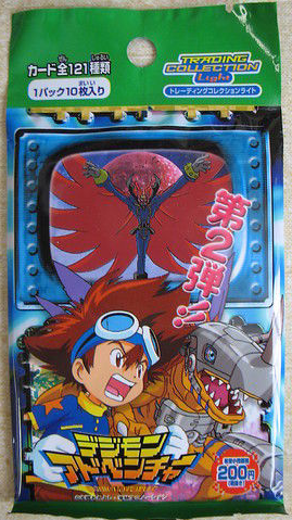 Digimon Japanese Green Edition Booster Pack