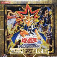 Yu-Gi-Oh! Japanese Advent of Union Booster Box