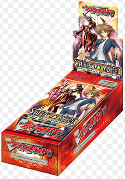 Cardfight!! Vanguard VGE-EB09 'Divine Dragon Progression' Extra Booster Box