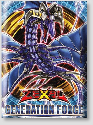 Yu-Gi-Oh! Zexal Generation Force Special Edition Box